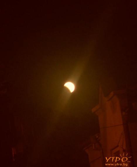 лунно сиание затъмнение