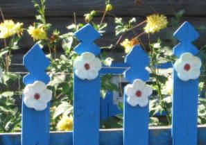 цветна ограда