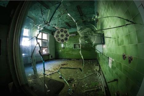 изоставена болница